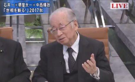 【ド正論】元官僚「今の野党は新聞に載る様な加計・森友学園とかの話ばかりで日本の政治を全く語らない!これが野党の限界!だから国民から支持を得られない!」