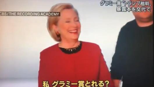 グラミー賞の授賞式で放映されたビデオ