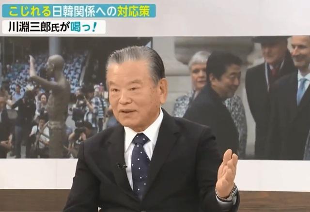 川渕三郎 元サッカー選手