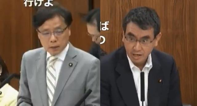 共産党・井上哲士vs河野太郎
