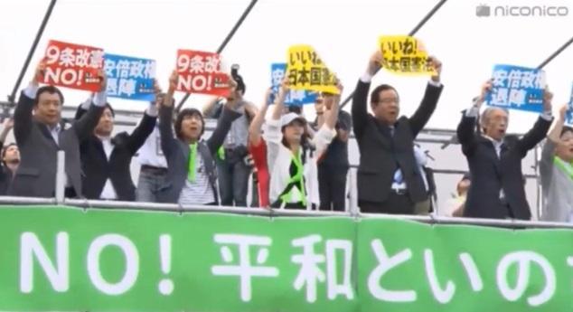 野党せんせー憲法集会でアベヤメロー