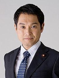 立憲民主党・大串博志