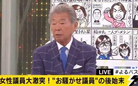 モリカケは安倍総理と昭恵夫人が関与