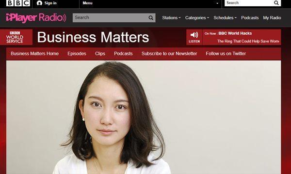 bbcshiori