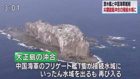 尖閣諸島に中国潜水艦