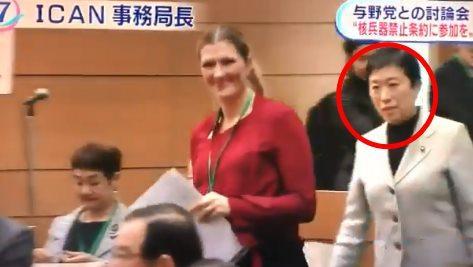 与野党との討論会の会場に入るICAN事務局長