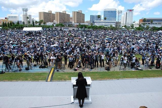 沖縄県民大会