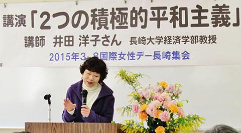 iwd_nagasaki15-1