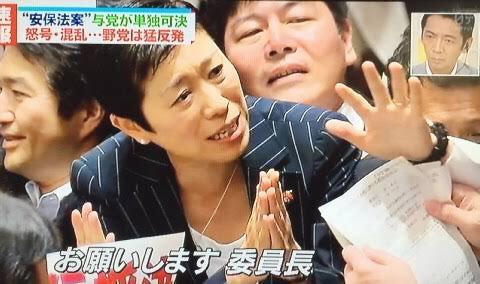 辻元清美2