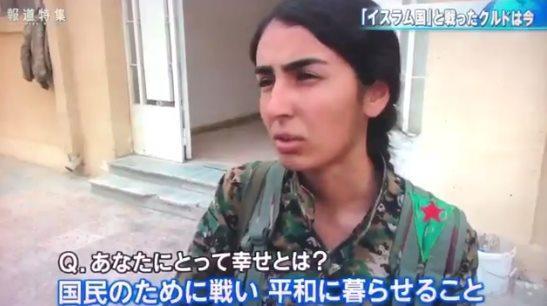 クルドの女性兵士たち