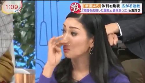 【新潮45休刊】