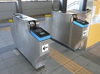 320px-山城多賀駅簡易改札機