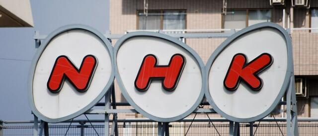 NHK「京大グループがGo Toトラベルは感染者増加に影響かっていってるぞ!」→ 記事をよく読むと…wwwwwwwwwwwwwwwwwww