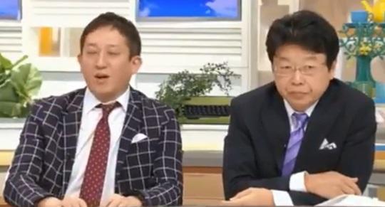 北村晴男&高橋茂雄