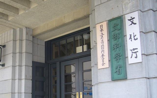 日本文化庁