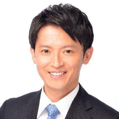 斎藤元彦 兵庫県知事