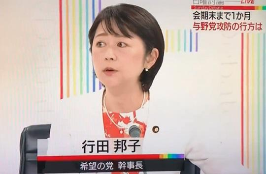 行田幹事長(希望の党)