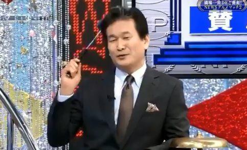 これは明らかに日本に対するヘイトスピーチでしょう