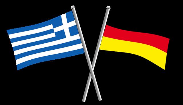 ギリシャ ドイツ