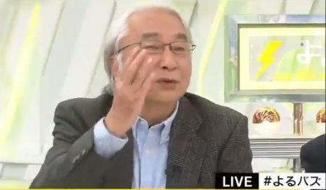 吉木誉絵 朝日新聞は偏ってると思います