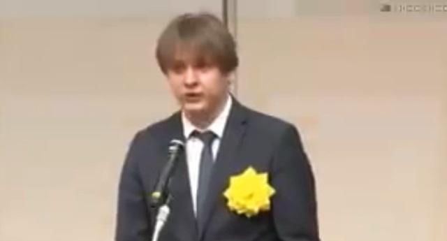 ザレンコ・アンドリー