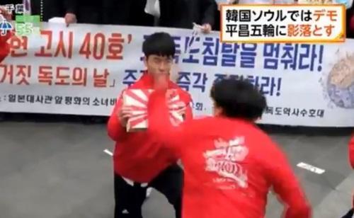 竹島の日、韓国でデモ