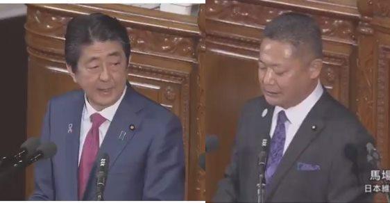 衆院・本会議。日本維新の会・馬場幹事長