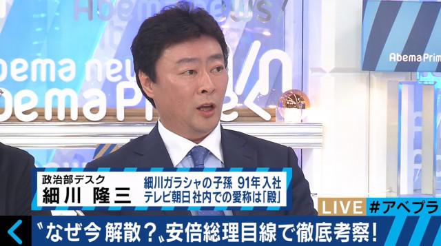 細川隆三・朝日政治部