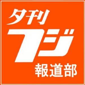 yukanfuji_hodo_400x400