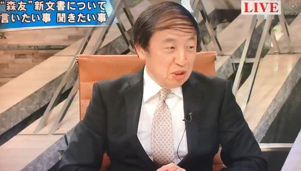山田氏(時事通信)