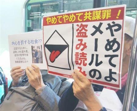 【共謀罪】山本太郎氏「あいつ、むかつくな。殴ってやろうか。共謀成立です!トンカチ買ったら準備罪!無茶苦茶でしょう?」反対デモ、山手線内でプラカードを強行www