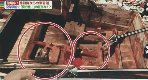 北朝鮮は石油が無くても日本に行ける「漂流戦術」を考えている