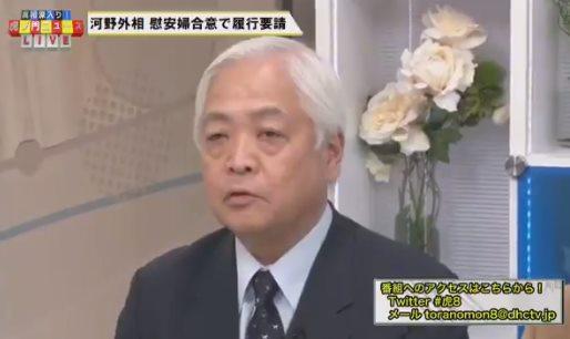 韓国外相は日本が反対しても世界中に慰安婦像は増えると言ったし