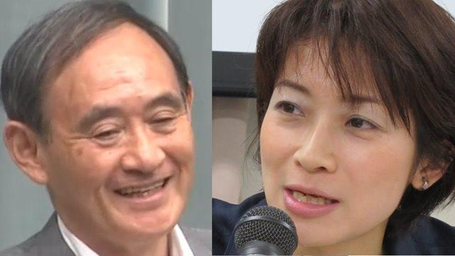菅義偉vs