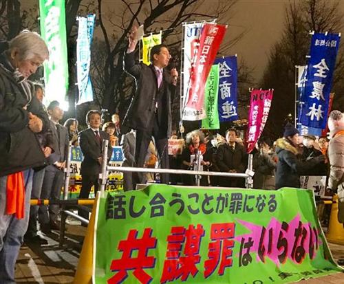 【左翼悲報】沖縄・石垣島在住のミュージシャン「共謀罪で戦争になる!」「中国は海上警察で対応しているが、日本は自衛隊を配備しようとしている。明らかな挑発!」