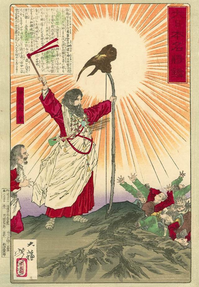 皇紀・桓武天皇