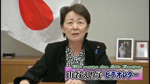 中共の政治宣伝工作と断定…日本政府は動向を注視を!」