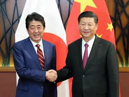 日中首脳会談しゅうきんぺい