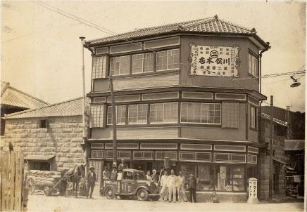 川俣1.jpg