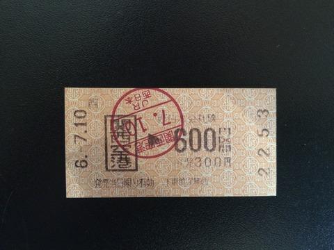 940710関西空港駅