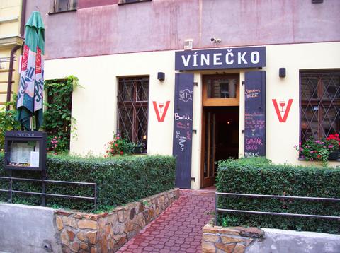 prague vinecko wine bar 2-resize~vinecko-wine-bar-prague