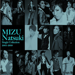 MIZU Natsuki Single Collection
