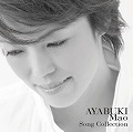 『AYABUKI Mao Song Collection』