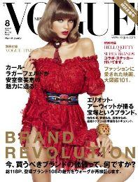 「VOGUE NIPPON」2010年08月号