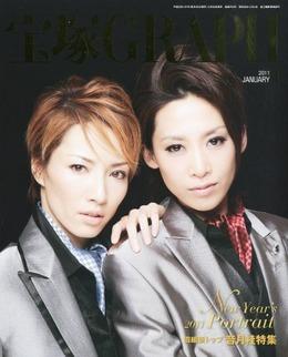 「宝塚GRAPH」2011年1月号