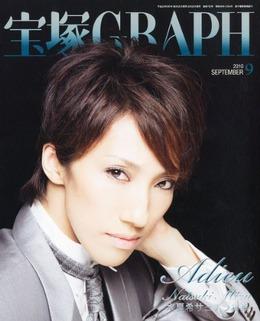 「宝塚GRAPH」2010年9月号