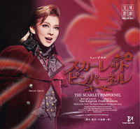 月組『THE SCARLET PIMPERNEL』