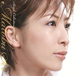 真飛 聖『MATOBU Sei Single Collection』