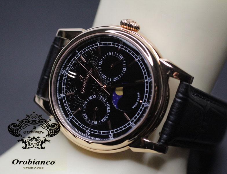 Orobianco-or0074-33-AAA