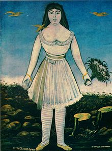 220px-Niko_Pirosmani_Margarita_1909